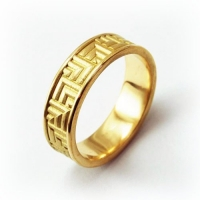7-2049_ring_gold_mayan_glyph_band.jpg