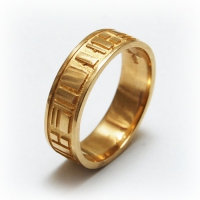 7-2004_ring_gold_rectangle_band